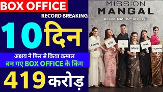 Mission Mangal Box Office Collection Day 10,Mission Mangal 10th Day Collection, Akshay Kumar, Vidya
