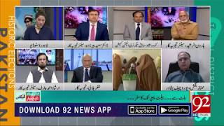 SPECIAL TRANSMISSION With Shazia Akram | 20 July 2019 | FATA Elections | Haroon Ur Rasheed | TSP