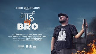 Bhai urf Bro - Friendship Goes Wrong - thekronik969 , Devotional