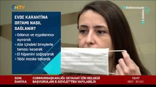 Uzm. Dr. Melda Özdamar - Coronavirüs şüphesi taşıyan kişi ne yapmalı? Evde karantina koşulları (Coronavirüs belirtileri) - NTV
