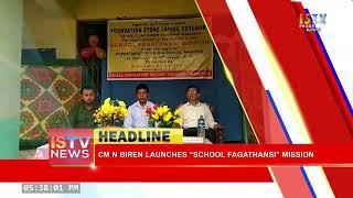 5 PM MANIPURI NEWS  17th AUGUST 2019 / LIVE