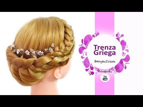 Youtube Trenza Griega Con Peinados De Fiesta Para Cabello Largo