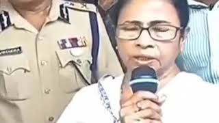 Chief Minister Mamata Banerjee briefing media on Kachua Incidents
