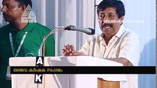 Organic farmers meet at Kochi : Mobile app  for selling organic crops introduced