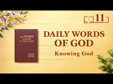 Daily Words of God How to Know God's Disposition and the Results His Work Shall Achieve Excerpt 11