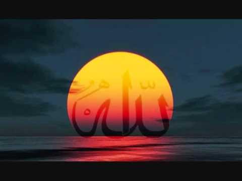 Allah Ha Allah - Anas Younus Naat