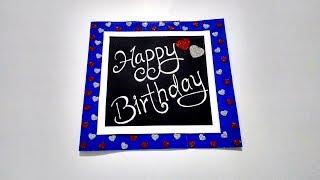 Beautiful Birthday Card idea   Handmade birthday card idea   Tutorial