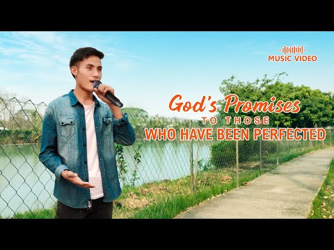 English Christian Song 2021