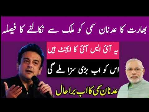 Adnan Sami Situation In India