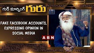 Expressing Opinion In Social Media | Good Morning Guru | Sadhguru Latest Motivational Videos