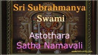 Sri Subrahmanya Swami Astothara Satha Namavali