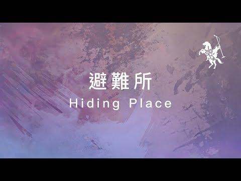 - /Hiding Place MV