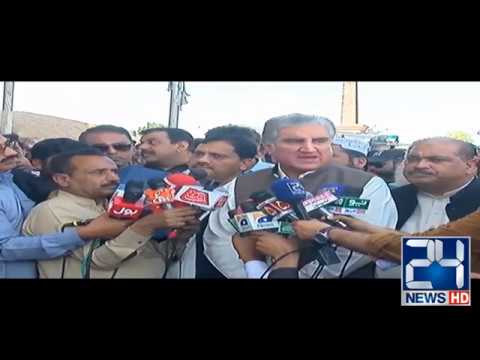 Shah Mehmood Qureshi Media Talk On Modi Peace Message 23 March 2019