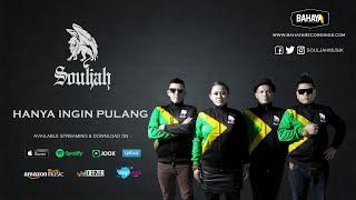 Hanya Ingin Pulang (Official Audio)