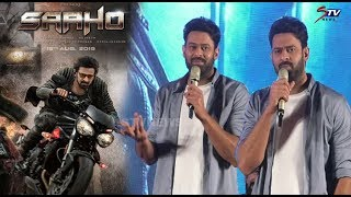 Prabhas speech at SAAHO Movie Press Meet| Shraddha Kapoor, Neil Nitin Mukesh,Bhushan Kumar  |STV