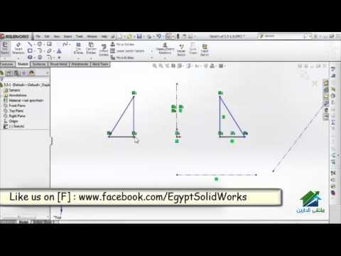 SolidWorks 2012 | Aldarayn Academy | Lec 5
