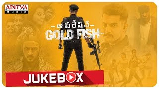 Video Trailer Operation Gold Fish