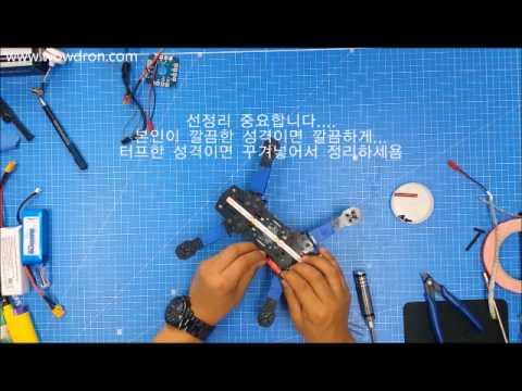 와우드론 Quadcopter ZMR250 기체조립(기본 마무리) - UCbsO-bXIk2bqMIDXHV_C-kg