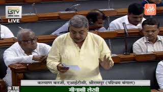 TMC MP Klayan Banerjee Outstanding Remarks On Protection of Children Sexual Offence | YOYO TIMES |