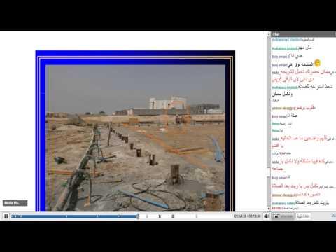 إعداد مهندس تنفيذ | أكاديمية الدارين | محاضرة 7