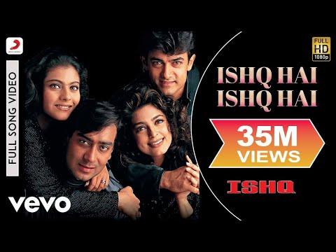 Ishq - Ishq Hai Ishq Hai Video | Aamir Khan, Kajol, Ajay, Juhi - sonymusicindiavevo