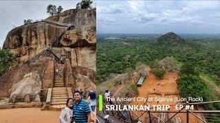 Lion Rock Sigiriya, A MUST SEE Travel Destination in Sri Lanka