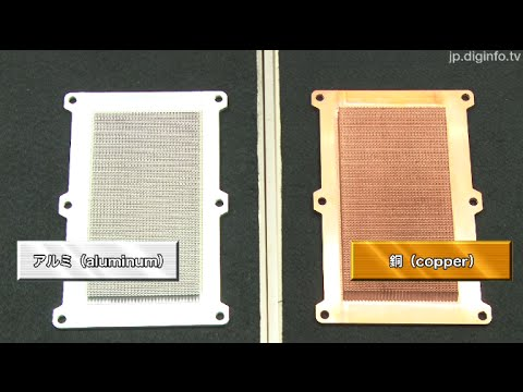 Dies for Casting High-performance Heat Sinks for IGBTs Used in Electric Vehicles - UCOHoBDJhP2cpYAI8YKroFbA