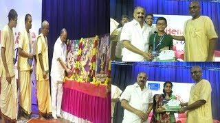 Heritage Fest-2019 Prize Distribution Ceremony by Hare Krishna Movement Visakhapatnam,VizagVision