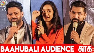 Why Saaho After Bahubali? : Prabhas Speech I Shraddha Kapoor, Arun Vijay I Press Meet