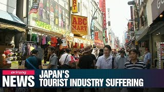 No. of S. Koreans traveling to Osaka from June to July down more than 30% y/y amid trade row