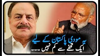 Hameed Gul Predictions About Modi || Pakilinks News
