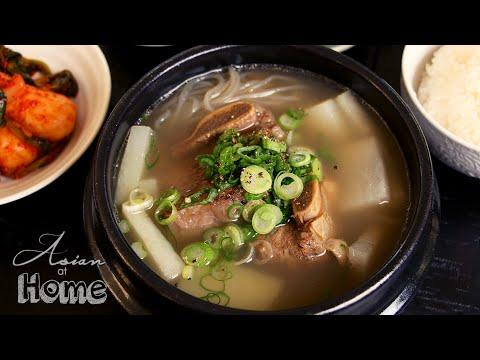 Galbitang (Korean Beef Short Rib Soup) - UCIvA9ZGeoR6CH2e0DZtvxzw