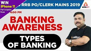 Banking Awareness for Bank PO & Clerk | Types Of Banking