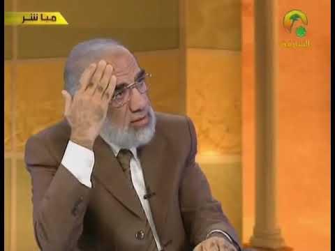 وفاة النبي 2 - الوعد الحق 13 - الشيخ عمر عبد الكافى