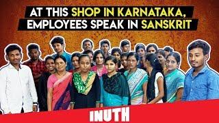 At This Shop In Karnataka, Employees Speak In Sanskrit