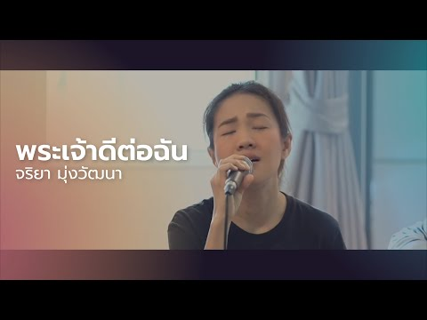 :     Online  Stay Home  Nexus Bangkok