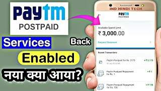 Paytm Postpaid Services Enabled Today Latest Newly Updates Postpaid not Working