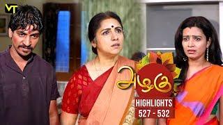 Azhagu - Tamil Serial   அழகு   Episode 527 - 531 weekly Highlights   Sun TV Serials   Revathy