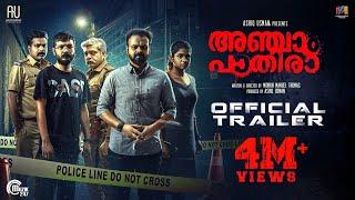 Video Trailer Anjaam Pathira