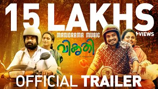 Video Trailer Vikrithi