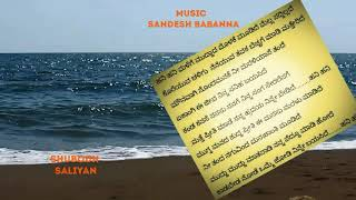 Gunugu 4 of 7 - rameshansw , Carnatic