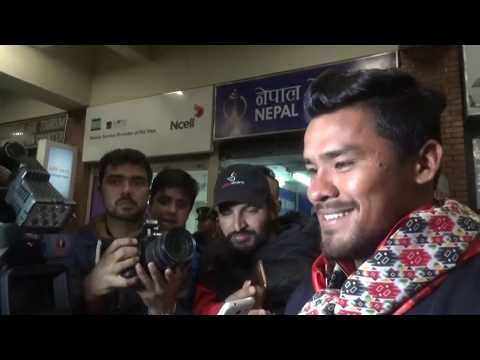 डिभिजन २ खेलेर नेपाल फर्केको टिमलाई एयरपोर्टमा भब्य स्वागत
