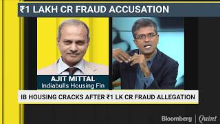 Indiabulls Housing Finance's Director On Fraud Allegations