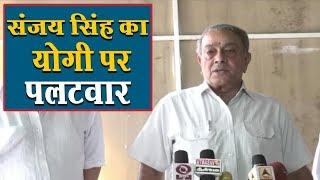 संजय सिंह ने उत्तर प्रदेश में हो रही घटना पर खड़े करे बड़े सवाल | Congress Press Conference | HCN News