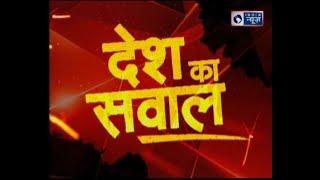 धर्म के बहाने देश की ब्लैकमेलिंग क्यों? PM Narendra Modi in Red Fort | India News