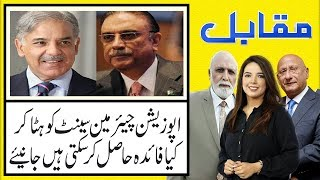 MUQABIL With Haroon Ur Rasheed | 11 July 2019 | Zafar Hilaly | Alina Shigri | TSP