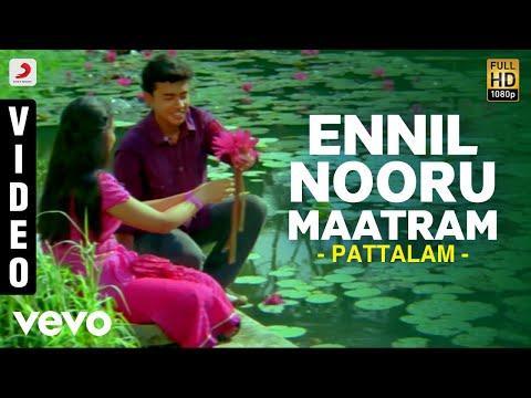 Pattalam - Ennil Nooru Maatram Video   Jassie Gift   Nadhiya - UCTNtRdBAiZtHP9w7JinzfUg