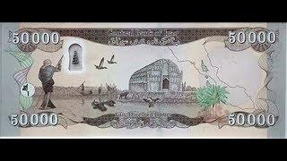 Breitling Iraqi Dinar Full Report