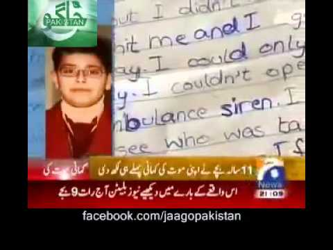 Asfand Yar,Kid That Died In Bahria Town Car Accident.(must watch)