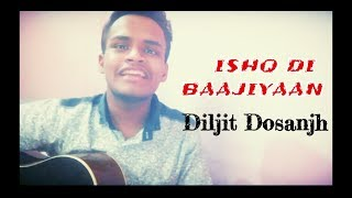 Ishq di baajiyaan cover sung by faizan khan  - n.148 , Carnatic